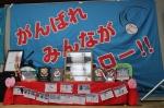◆田尻スポーツ少年団 野球部 第31期 卒団式◆ 201.02.04